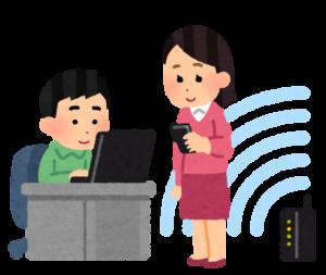 子供のWi-Fi接続を制限