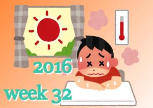 2016week32
