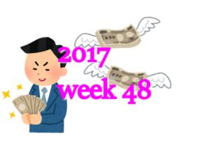 2017week48