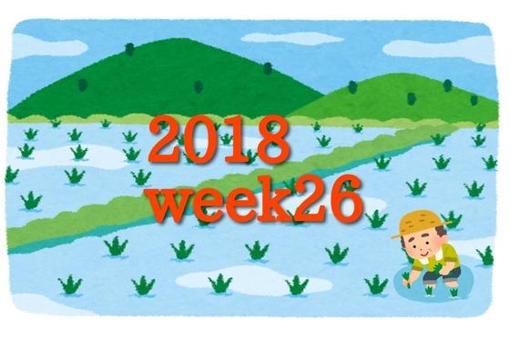 2018 week26