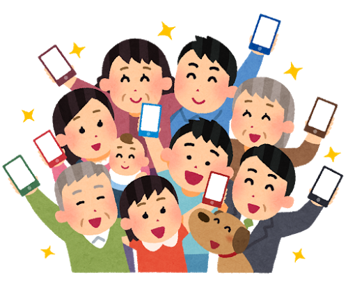 group_people_smartphone