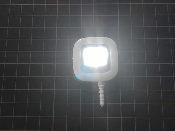 LED-on