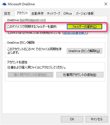 onedrive_03