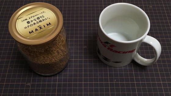 インスタントコーヒー好きですか