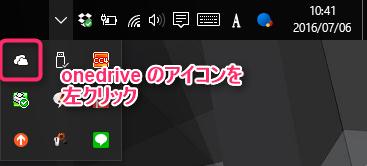 onedrive_01