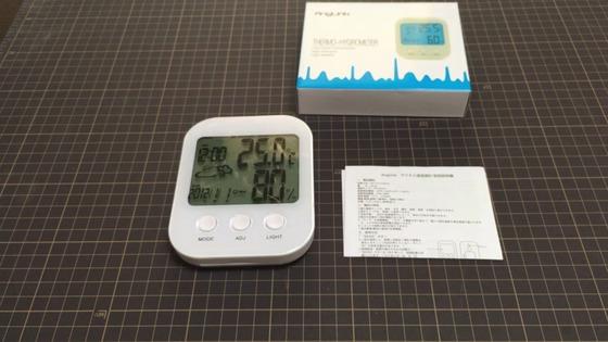 温湿度計-同梱物