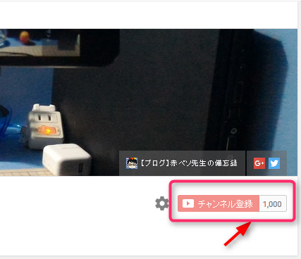 youtube-1000