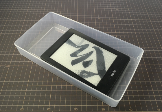 Kindle Paperwhiteも入る
