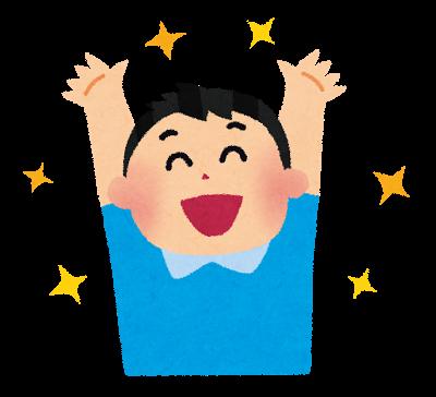 banzai_boy