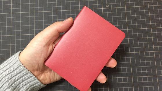 ダイソー:パスポートメモ