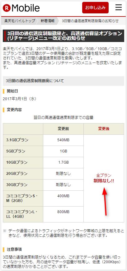2017-03-01_09h49_50