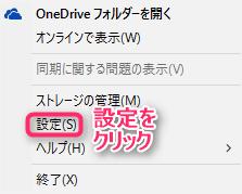 onedrive_02