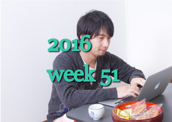 2016w51