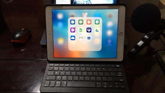 iPadPro 9.7インチモデルを買った