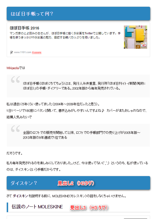 2016-05-18_14h32_59
