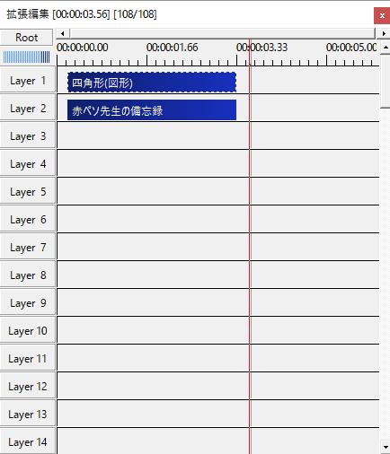 四角ロゴ 拡張編集画面