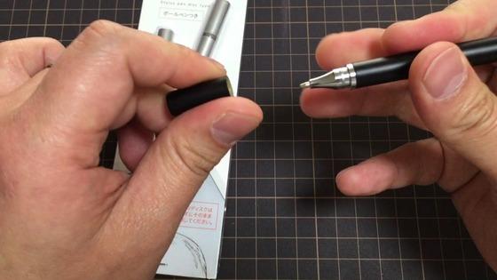 キャンドゥ:ディスクタイプタッチペンにはボールペンもついてるよ