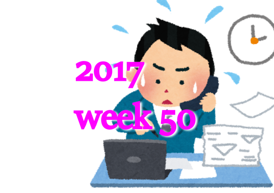 2017w50