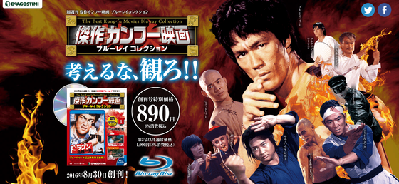 kung-fu_movies